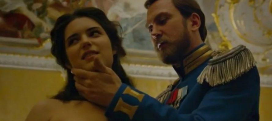 РПЦ: церковь не должна заниматься оценкой фильма «Матильда»