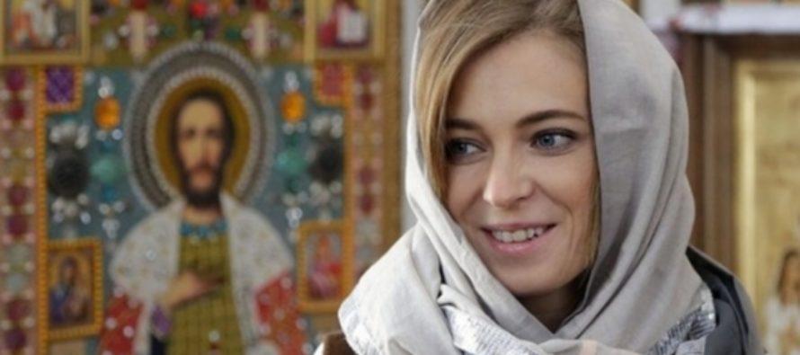 Реакция Поклонской: позиция РПЦ по «Матильде» изложена у нее в бумагах