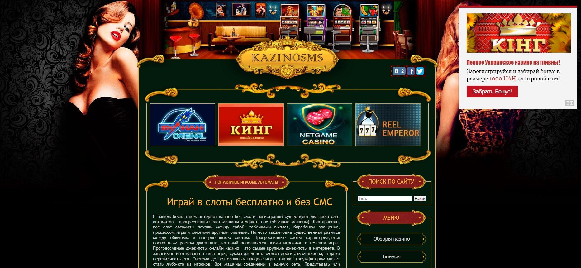 Обыгрываем казино фараон Игра казино азарт плей