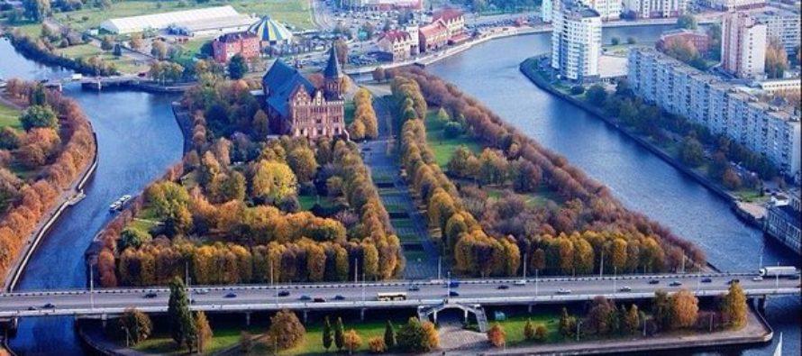 Какие достопримечательности можно посетить в Калининграде?