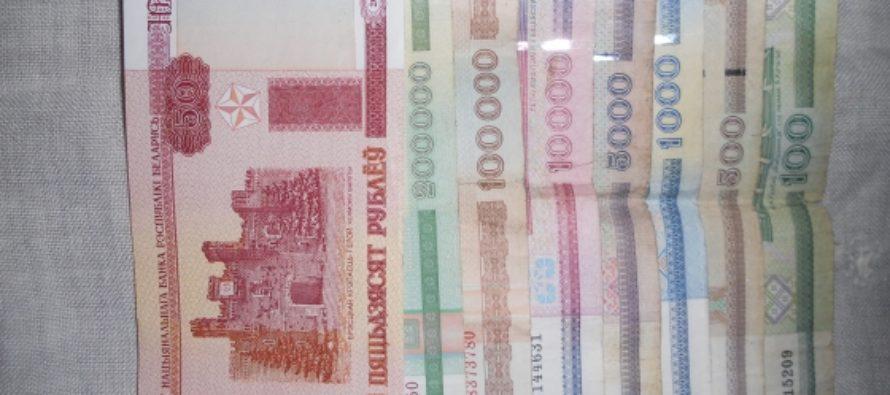 Актуальные курсы валют в Могилеве