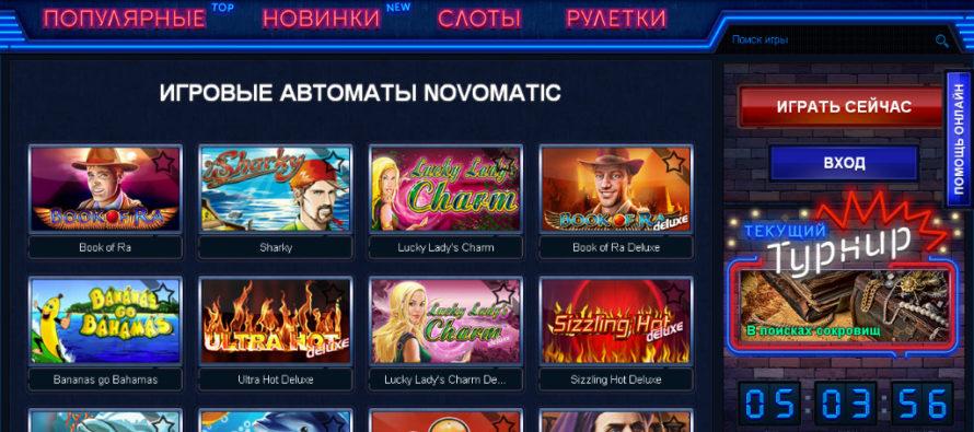 Новейшие модели игровых автоматов Вулкан