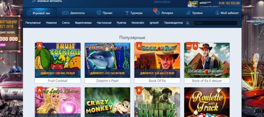 Процедура регистрации в онлайн казино Вулкан