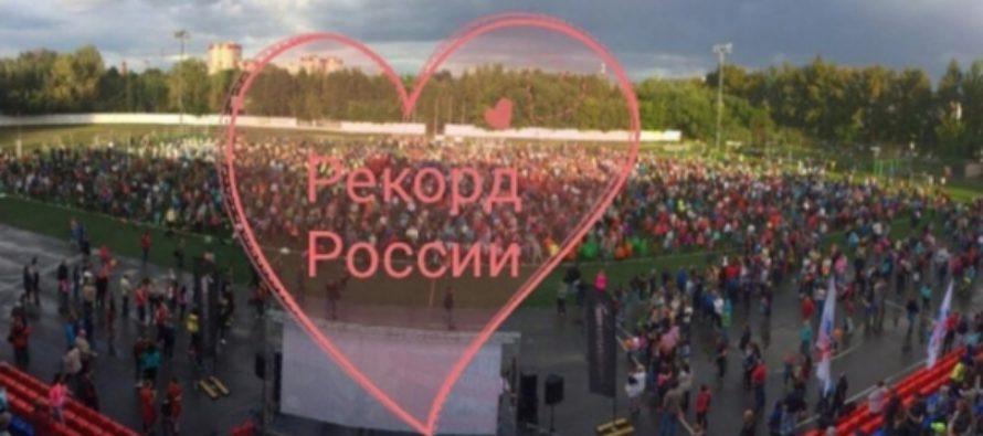 Политики и спортсмены устанавливали рекорд России в Барнауле. Фото соцсетей
