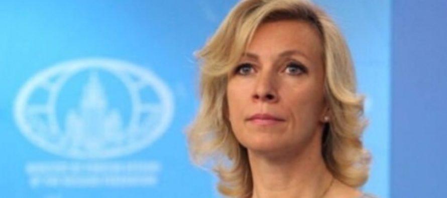 Захарова объяснила решение США ограничить выдачу виз россиянам