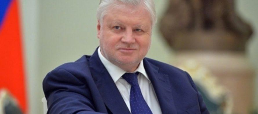 СМИ: главный эсер Сергей Миронов выдвинется в президенты России