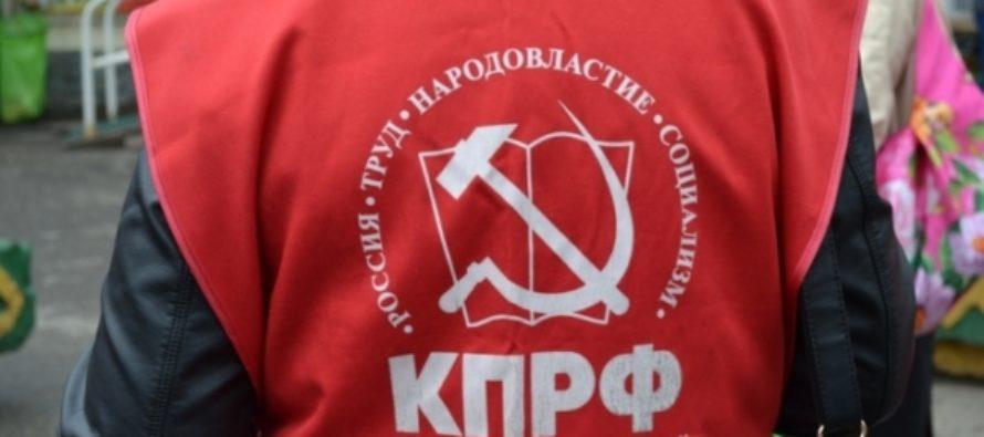 Следком проверит сообщения о давлении на кандидатов КПРФ в Алтайском крае