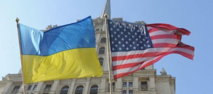 США предостерегли Украину от попыток вернуть себе ядерное оружие