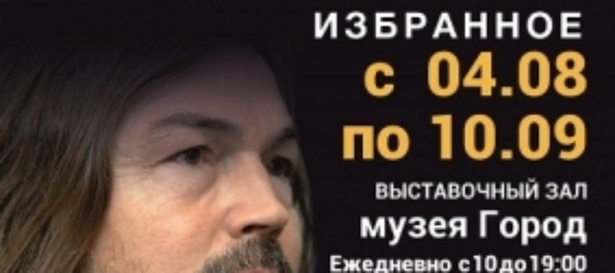 Как провести свободное время и куда сходить с 7 по 11 августа в Барнауле?