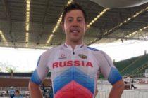Олимпийский призер по велотреку австралиец получил гражданство РФ