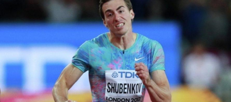 Барнаулец Сергей Шубенков не выступит на зимнем чемпионате мира