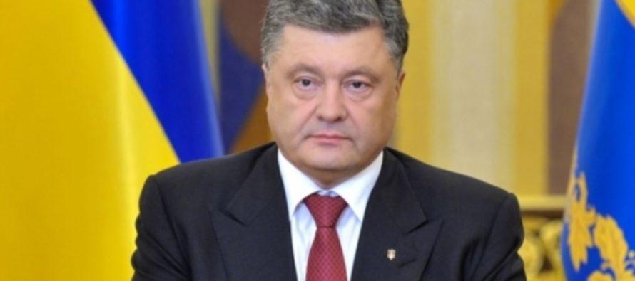 Порошенко назначил нового постпреда в Крыму