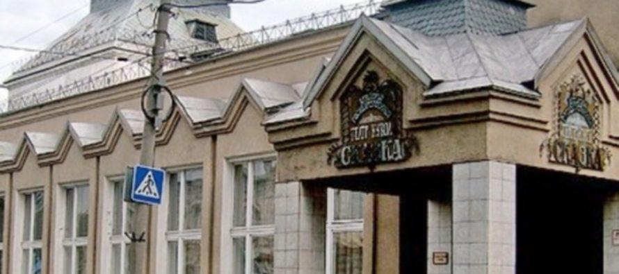 Новый фирменный стиль появится у алтайского театра кукол «Сказка»