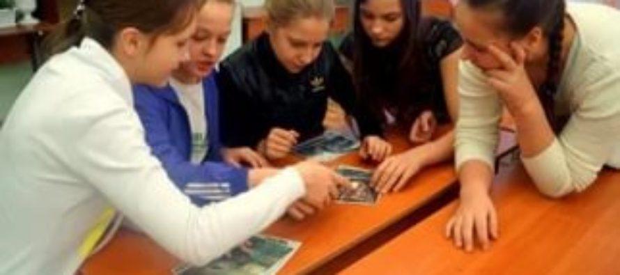 Образовательные методики средней школы. Квесты
