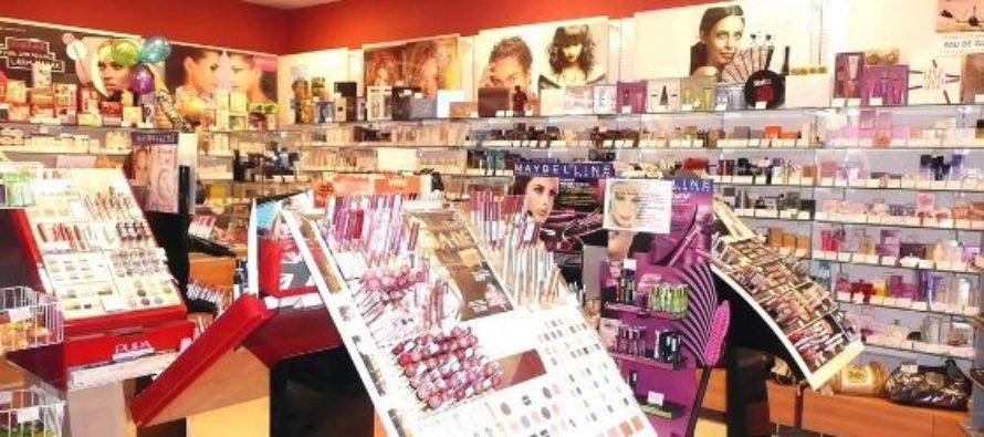 Обзор магазина парфюмерии и косметики parfums.ua