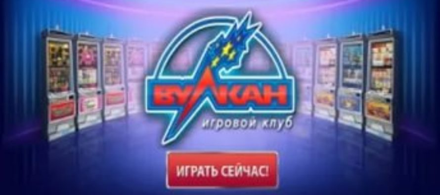 reklama-kazino-vulkan-v-instagramme