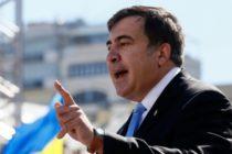 Сторонники Саакашвили на Украине едут встречать его с «хлебом-солью»
