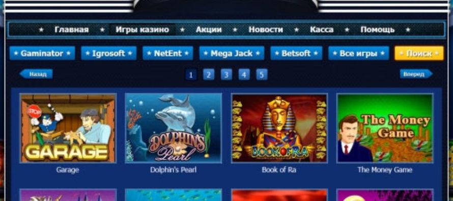 свежие акции и турниры в казино азино 777