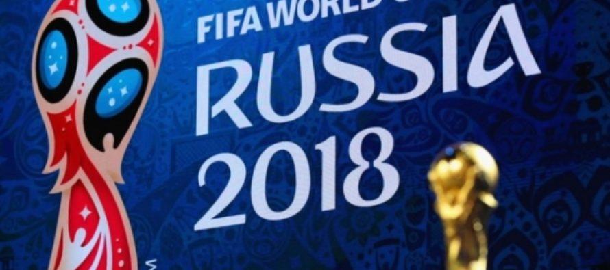 1280 и больше: стали известны цены билетов на ЧМ-2018 для россиян