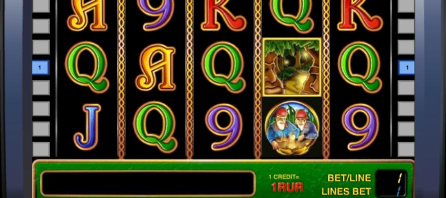 белоруссия казино игровые автоматы
