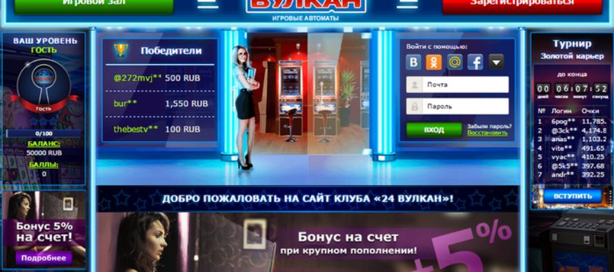 Особенности клуба Вулкан 24 онлайн