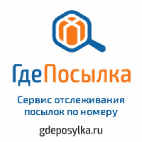 Виртуальный номер телефона бесплатно в омске