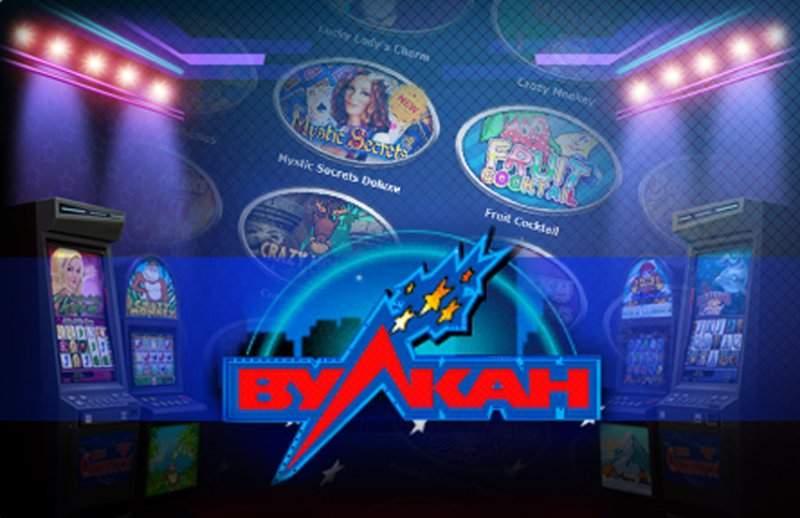 вулкан чемпион игровые автоматы официальный сайт