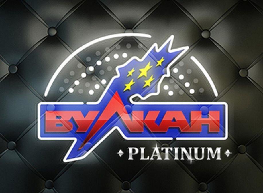 vulcan platinum