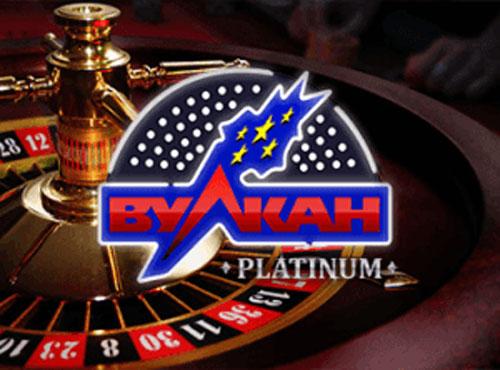 kazino-vulkan-platinum-onlayn