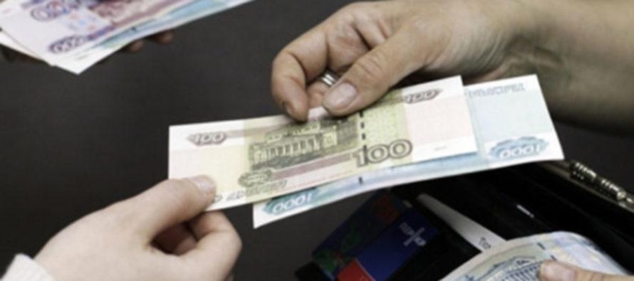как получить грин карту сша в россии 2015