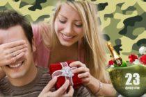 Какой сувенир подарить парню на 23 февраля?