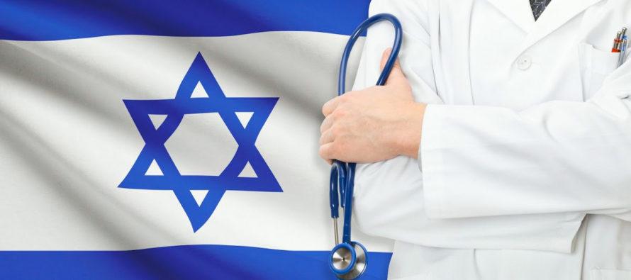 Преимущества лечения в клиниках Израиля