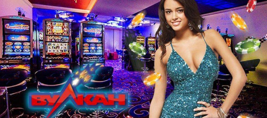 Преимущества онлайн игр в клубе Вулкан