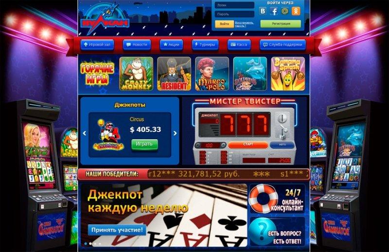 igrovie-avtomati-onlayn-k