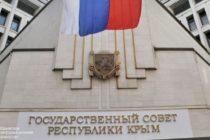 Закрыли, а потом открыли все пункты пропусков на российской границе с Украиной в Крыму