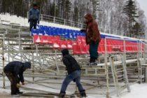 Трибуны появятся на лыжно-биатлонном комплексе в Белокурихе-2