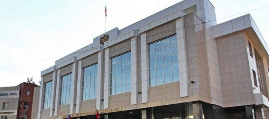 Алтайский бюджет-2018 утвержден в первом чтении