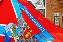 Опрос: за поддержку ЛНР и ДНР высказались менее половины россиян