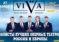 Барнаульцев приглашают на концерт вокального проекта «ViVA»