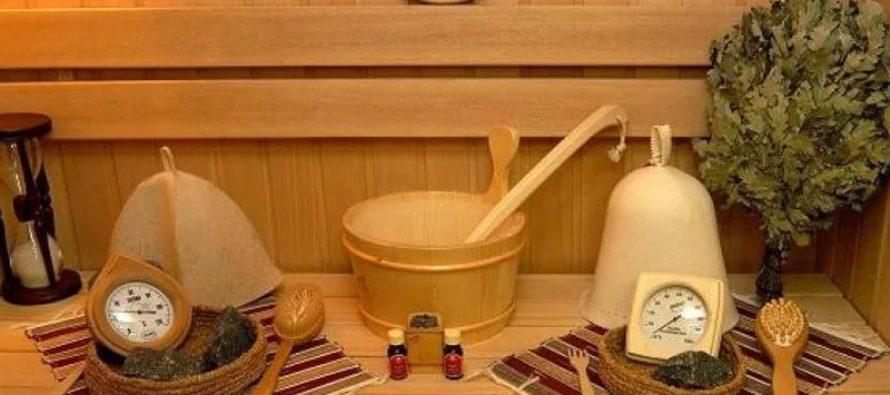 Аксессуары для бани из натуральных материалов