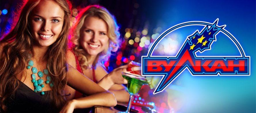 Виртуальные залы открыты для всех в клубе Супер Вулкан