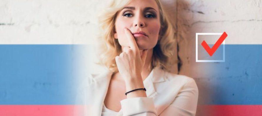 «Гордон за баб»: известная журналистка решила баллотироваться в президенты России