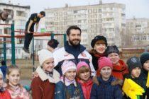 Фонд Прокопьева открыл спортплощадку в Бийской гимназии