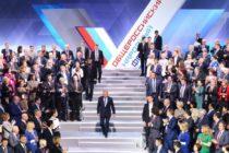 Штаб «путинского» народного фронта в Алтайском крае пополнился новыми лицами