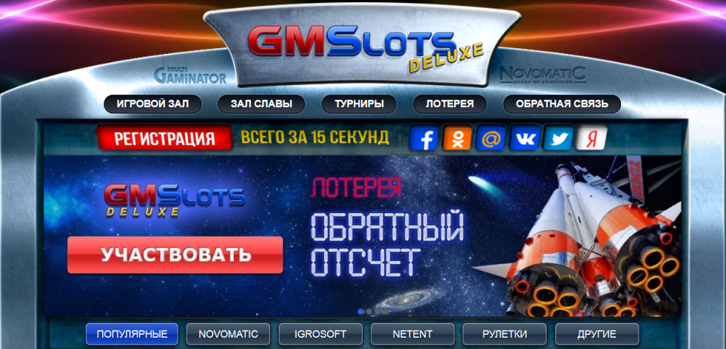 Игровые автоматы gms slots игровые автоматы лицензия