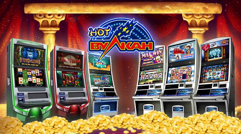 vulkan игровые автоматы онлайн