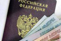 Как и в каких банках можно получить кредит по паспорту