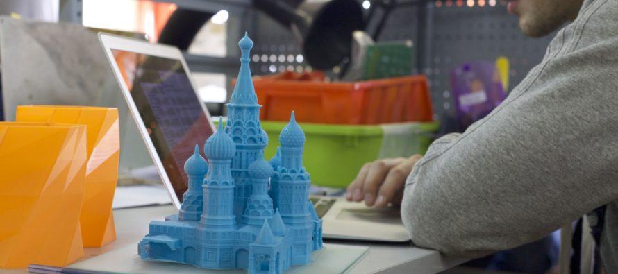 Достоинства 3D-печати