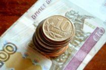 Алтайского почтальона подозревают в обмане пенсионерки с плохим зрением