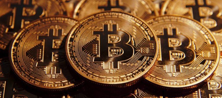 Что такое биткоины и как их добывают?
